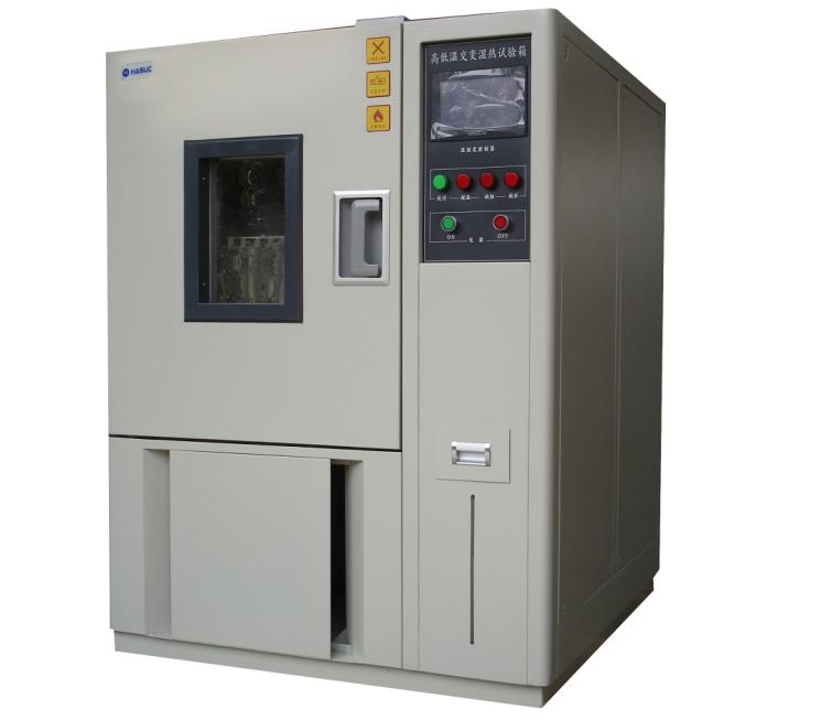 HSGDJS Series High-Low Temp Damp-Heat Alternating Test Chamber